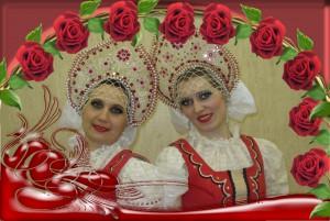 Ансамбль «Весенние Зори» на праздновании дня села Вервековка