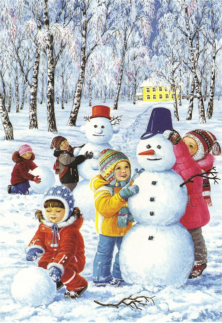 Детские зимние забавы - ваяние снеговика