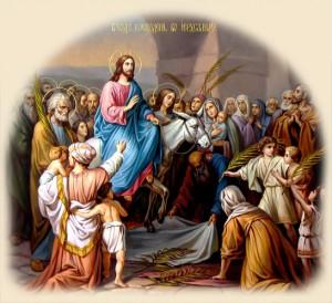Вербное воскресенье - воскресенье на шестой неделе Великого поста