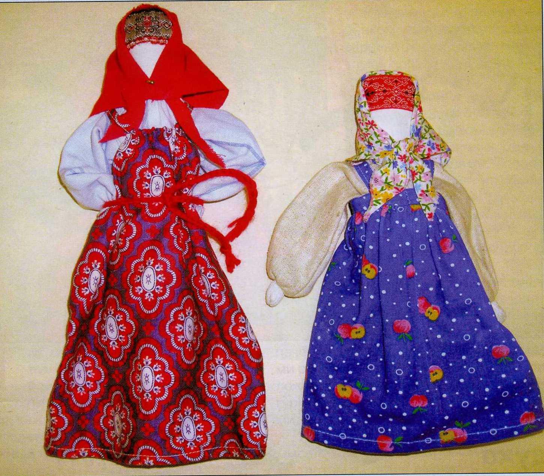 Русские народные костюмы разных губерний  Национальный костюм