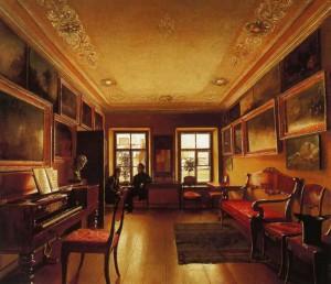 Дворянский дом