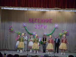 """Ансамбль """"Весенние Зори"""" отмечает пятилетие творческой деятельности"""